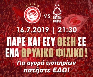 OLYMPIACOS vs NOTTINGHAM FOREST