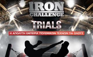 Iron Challenge Trials