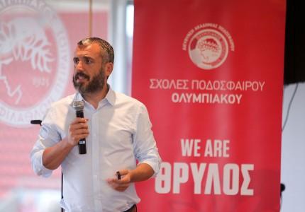 Το σεμινάριο των Σχολών του Ολυμπιακού (pics)