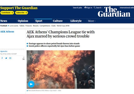 Ξεφτίλισαν την Ελλάδα παγκοσμίως!