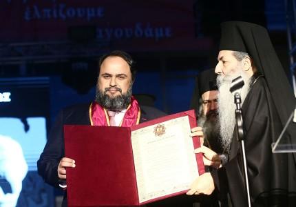 Ο Βαγγέλης Μαρινάκης βραβεύτηκε από την Ιερά Μητρόπολη Πειραιώς! (pics, vid)