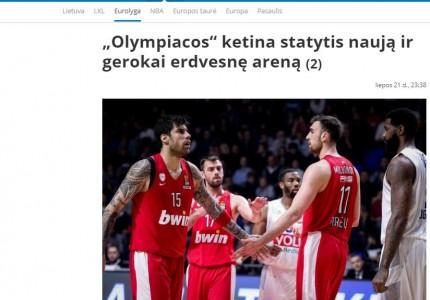 Τα ευρωπαϊκά ΜΜΕ για το γήπεδο του Ολυμπιακού στο Ελληνικό! (pics)