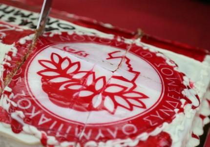 Έκοψαν την Πρωτοχρονιάτικη πίτα τους οι Ακαδημίες του Ερασιτέχνη! (photos)