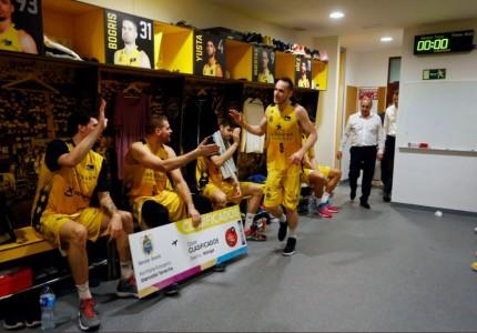 Τρελάθηκε ο Μπόγρης με Copa Del Rey (photos, video)