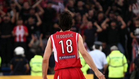Μίλος Τεόντοσιτς ευχαριστούμε