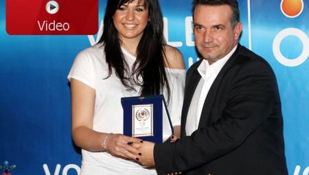 Άρωμα Θρύλου στα βραβεία