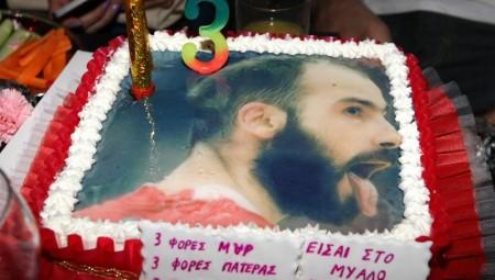 Η τούρτα είχε πολλά μηνύματα!