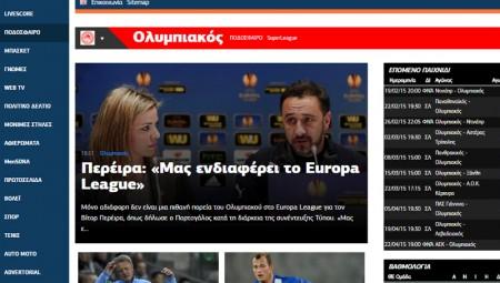 Πως να αποκλείσει η Ντνίπρο τον Ολυμπιακό!