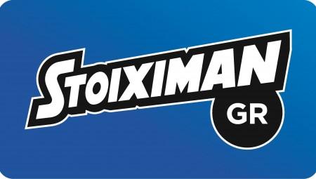 Stoiximan.gr: Εκπλήξεις για το ντέρμπι των