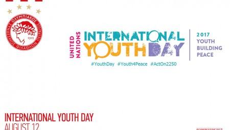 «Ο Ολυμπιακός στηρίζει την Παγκόσμια Hμέρα Νεολαίας»