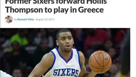 «Πήγε τα ταλέντα του στην Ελλάδα»