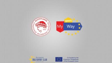Ο Ολυμπιακός στο «Sport My Way»