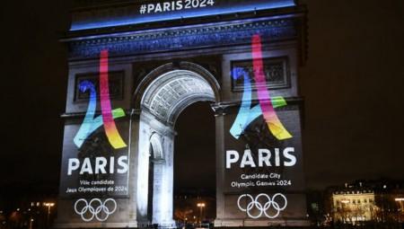 Με φόντο τον Πύργο του Άιφελ το μπιτς βόλεϊ στους Ολυμπιακούς του 2024 (vid)