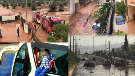 Τραγωδία στην Μάνδρα: Μια νεκρή από την κακοκαιρία - Δύο γυναίκες στο Θριάσιο Νοσοκομείο