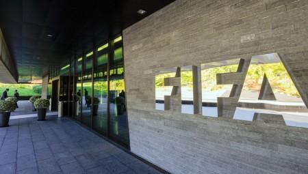 «Μπανανία» και με… σφραγίδα FIFA