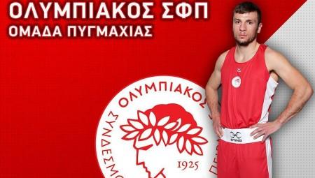 Η ομάδα πυγμαχίας του Ολυμπιακού (pics)