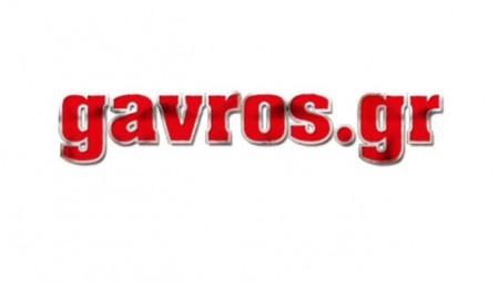 Το gavros.gr συμμετέχει στην 24ωρη απεργία