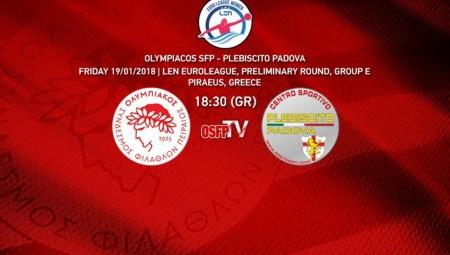 Ολυμπιακός-Πάντοβα σε Live streaming