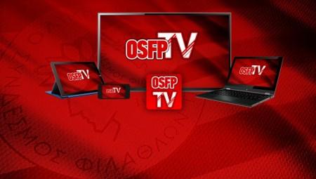 Οι μεταδόσεις του OSFP TV (pic)