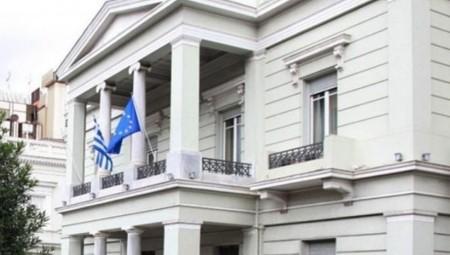 Έντονο διάβημα διαμαρτυρίας στην Άγκυρα - Εσπευσμένα στο ΥΠΕΞ ο Τούρκος πρέσβης