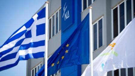 ΝΔ: Ο Τσίπρας να πει στον ομόλογο του ότι τα Ίμια είναι ελληνικά