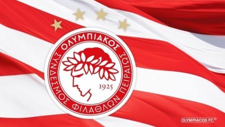 Συλλυπητήρια και από την ΠΑΕ Ολυμπιακός