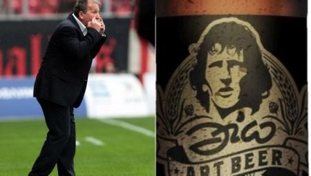 Η μπύρα του Ζίκο! (pic)