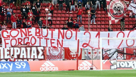 «Gone but not forgotten 21+96»