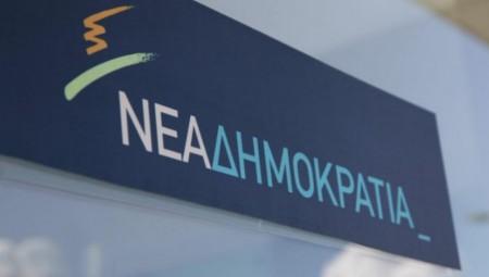 ΝΔ: Τι διαπραγματεύονται Τσίπρας-Καμμένος-Κοτζιάς για το Σκοπιανό;