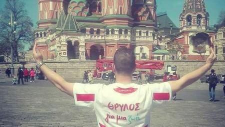 Θρύλος και στη Μόσχα (pic)