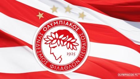 «Ζήτω ο Ολυμπιακός, ο Θρύλος του ελληνικού αθλητισμού!»