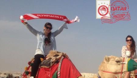 Ολυμπιακός και στο Κατάρ! (pic)