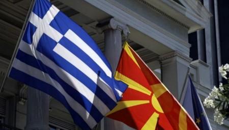 Σκοπιανό: Καταλήγουν σε «Βόρεια Μακεδονία» - Το κρυφό χρονοδιάγραμμα