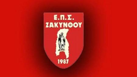 Ιδού τα «όργια» στις εκλογές της ΕΠΣ Ζακύνθου
