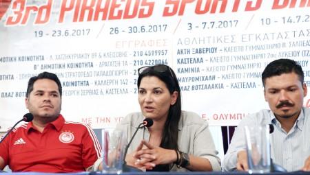 Η παρουσίαση του 4ου Piraeus Sports Camp