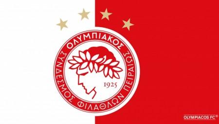 «Ζήτω ο Ολυμπιακός, ο Θρύλος του ελληνικού αθλητισμού»