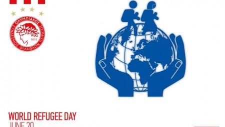 «Ο Ολυμπιακός στηρίζει την Παγκόσμια Ημέρα Προσφύγων!» (pic)
