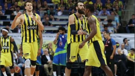 Πρωταθλήτρια  Τουρκίας η Φενέρ (pics-vids)