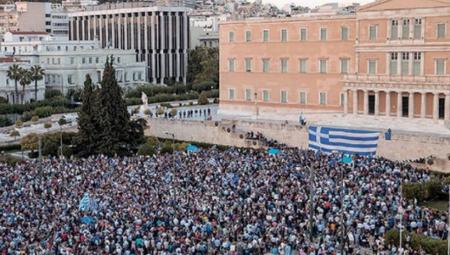 Συγκέντρωση για τη Μακεδονία στις 10 το πρωί στο Σύνταγμα