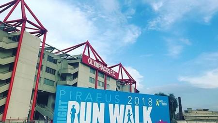 Ο κόσμος «αγκάλιασε» το Piraeus EndoNight Run/Walk