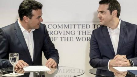 Τα σκοτεινά σημεία της συμφωνίας με την ΠΓΔΜ – Που αναιρείται το erga omnes