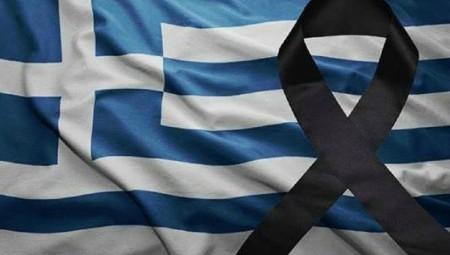 «Οι Εθνικές θα αγωνιστούν για τα θύματα»