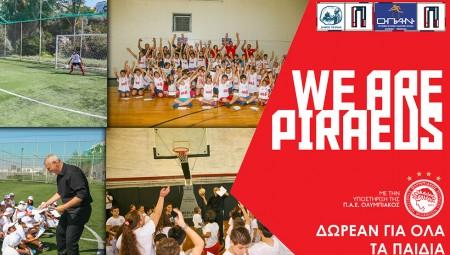 Πάνω από 1.000 μαθητές συμμετέχουν δωρεάν στο 4ο Piraeus Sports Camp (vid)