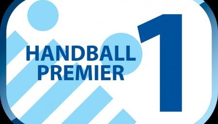 Το νέο σύστημα της Handball Premier