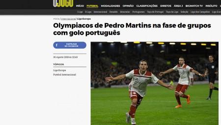 Πορτογαλική συμβολή στην πρόκριση του Ολυμπιακού