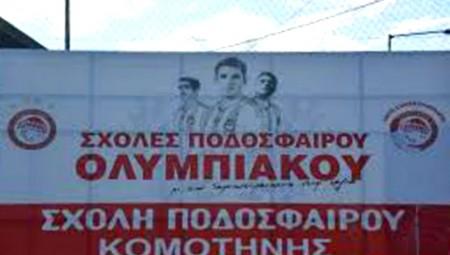 Στον Ολυμπιακό ο Ηλιόπουλος!