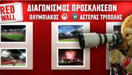 Διαγωνισμός για προσκλήσεις στο Ολυμπιακός-Αστέρας Τρίπολης