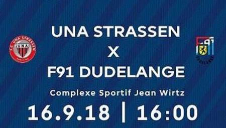 Ούνα Στράσεν - Ντουντελάνζ 0-2 (τελικό)