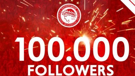 Τα 100.000 «ευχαριστώ» του Ολυμπιακού! (pic)