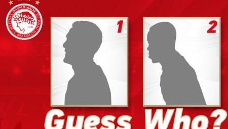 Εσύ μπορείς να τους αναγνωρίσεις;
